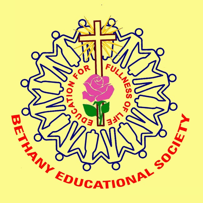 southern history of education society