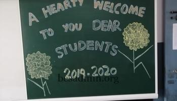 Lovely welcome to the students