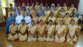 Educators' Meet of Western Province
