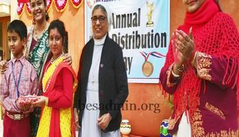 Annual Prize Distribution Day