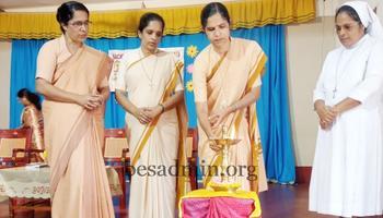 Teacher Empowerment Programme