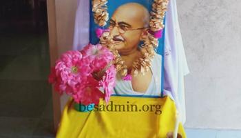 Gandhi Jayanti celebration at St Sebastian' Hr Pry School, Bendur