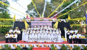 Annual Day Celebration-St. Raymond's High School, Vamanjoor