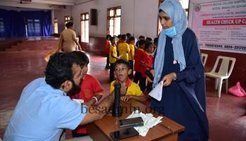 School Oral Health Programme